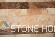 Оразмерени елементи Жълти тип- солево - естествен камък Гнайс