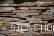 Многоъгълни плочи Неоформени Солево - естествен камък Гнайс