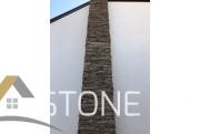 Изрезки Неоформени Сиви - естествен камък Гнайс